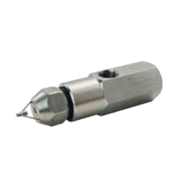 Ultrasonic Atomizers and Adaptors